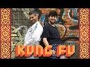 Как Джон и Итан кунг-фу изучали - JonTron rus vo