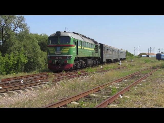 Тепловоз М62-1397, Дизель поїзд ДПЛ1-003 Крвель. Привітна бригада