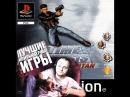 Sony Playstation Time Crisis Project Titan Кризисное Время Проект Титан Вячеслав