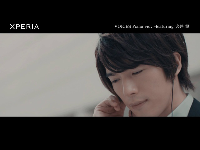 VOICES Piano ver. ~featuring 大井 健 – Xperia