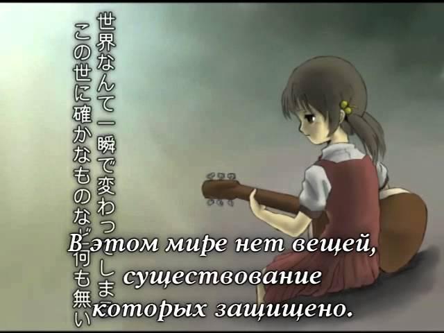 Kaai Yuki The World Will Change in a Mere Moment rus sub