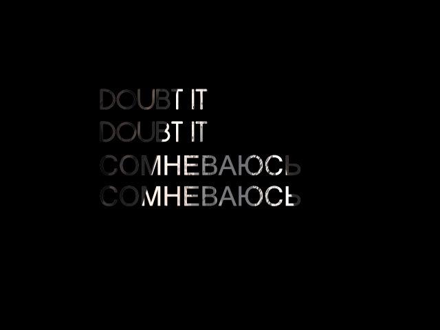 BONES - LifeRuiner | РУССКИЙ ПЕРЕВОД | RUSSIAN SUB