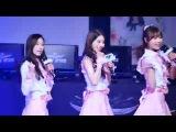 [MIJOO] 160625 서든어택 Destiny Day - 미주 '그대에게' 직캠 by DaftTaengk