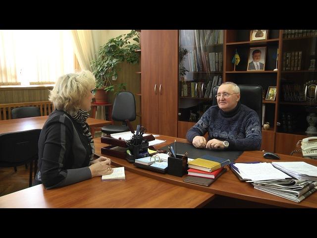 Актуальне інтерв`ю з міським головою А.П. Івановим