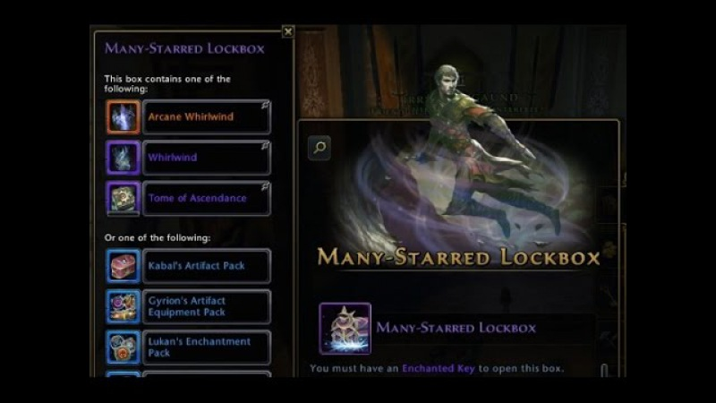100 Many-Starred Lockbox (Сундук Многозвездных) | Neverwinter Online