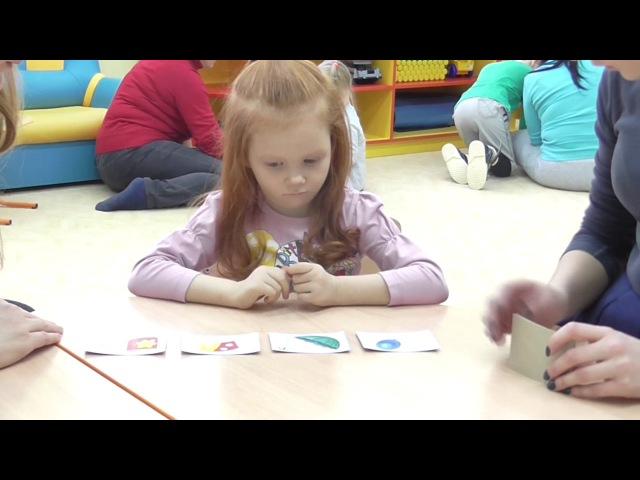 Консультационный центр в детском саду