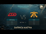 LGD vs Fnatic, The International 2017, Групповой Этап, Игра 1