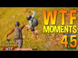 PUBG  WTF Funny Moments Highlights Ep 45 (playerunknown's battlegrounds Plays)