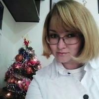 Вероника Ганчук