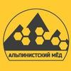 Альпинистский мёд - спортивная агроферма