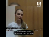 студент 2-го курса юрфака собрал со своего потока 100 тысяч рублей на взятку преподавателю за зачет.