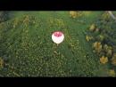 Переславль - Парад воздушных шаров