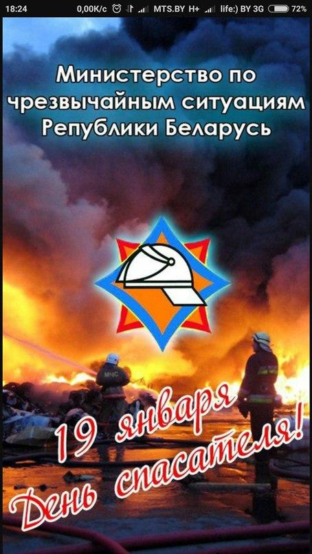 Виталий Солдатенков  