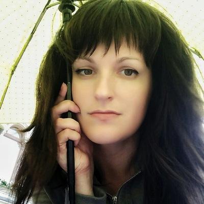 Юлия Евсеева