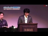 2007.10.18 Asia-Rising Star Award in 27th Annual HAWAII International Film Festival