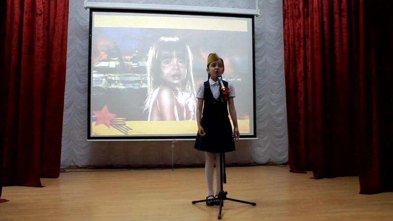 Юлия Бобик Одна деревня на реке была, читает Пазова Олеся, 3 класс