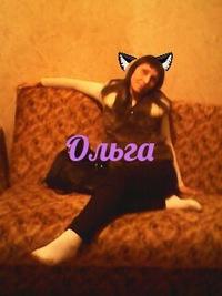 Сидирякова Ольга