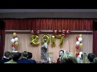 Татьяна Ивановна жжёт,ЗВЕЗДА Дубненской школы