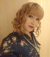 Диана Минина