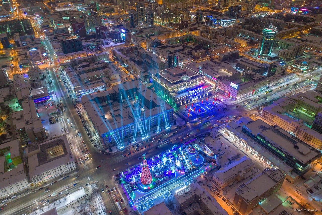 Доброй ночи, Екатеринбург!