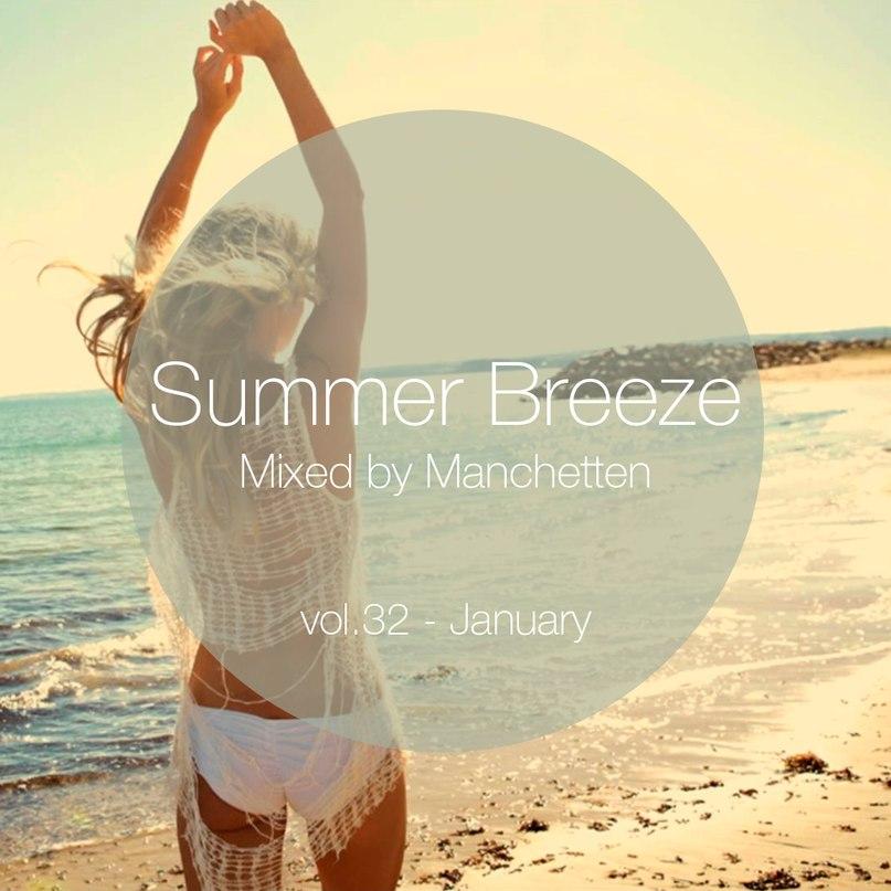 Summer Breeze vol. 32