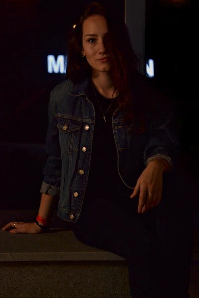 Соня Юрина
