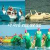 Морские развлечения в Крыму.АДРЕНАЛИН