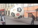 Мега мячик