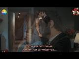 ХаМур самое романтичное свидание