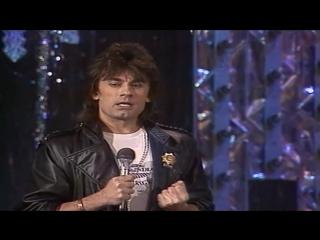 Александр Серов - Музыка Венчальная ( 1988 HD )