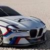 BMW Life Service\ Ремонт, диагностика БМВ & Mini