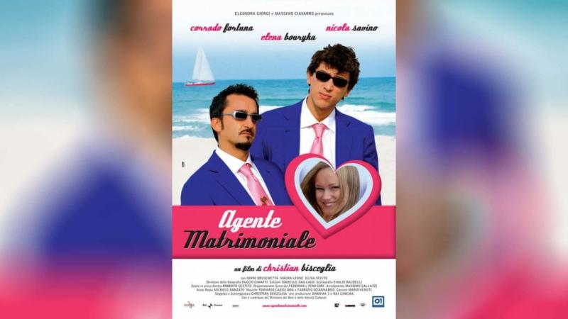 Матчмейкер (2006) | Agente matrimoniale