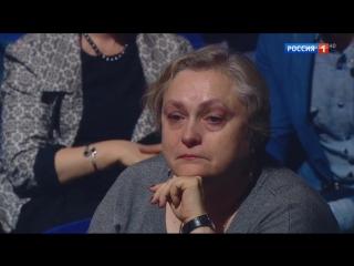 Концерт Номер Один. Денис Мацуев,