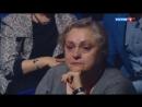 Концерт Номер Один. Денис Мацуев, Синяя Птица и друзья в Кремлёвском дворце.