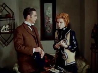 Лора Лайонс и Шерлок Холмс – «Приключения Шерлока Холмса и доктора Ватсона: Собака Баскервилей» (Ленфильм, 1981)