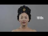 100 лет корейской красоты