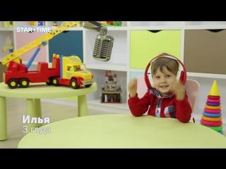 Детское шоу