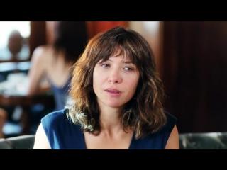 Любовь с препятствиями (2012) супер фильм 7.5/10