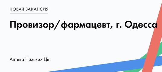 Запись на прием к врачу орск на станиславского
