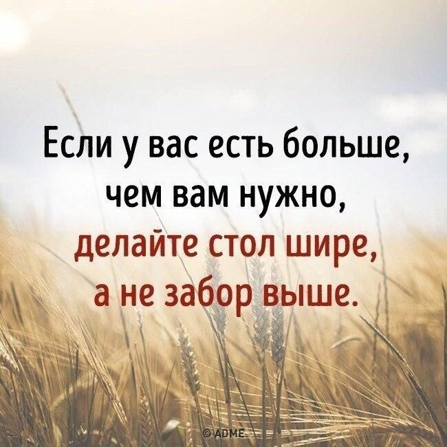 https://cs7057.userapi.com/c638227/v638227823/57840/IKKcxl4zMGY.jpg