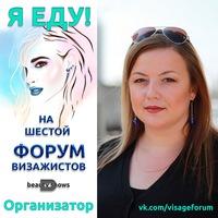 Анкета Анастасия Мастерова