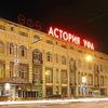Гостиница Уфа-Астория