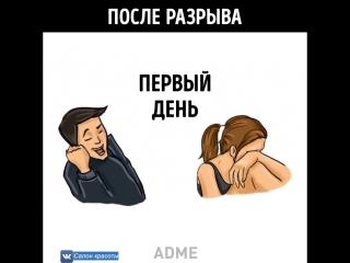 Забавные отличия между мужчинами и женщинами