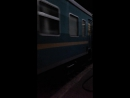 Ақтөбе Алматы поезді