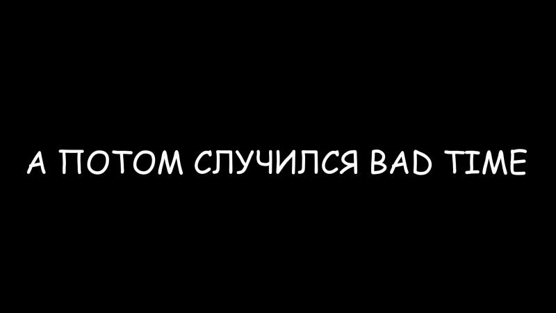 Alex Raiken Творит выпуск 4 Аск ответ Undertale Asriel