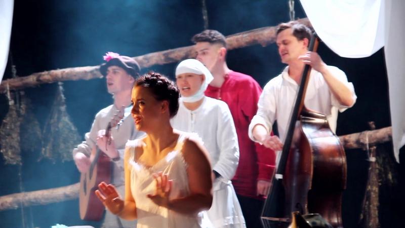 Грезы любви, или Женитьба Бальзаминова - трейлер - театр Мастерская
