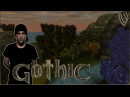 Gothic #5 | Много руды на старте:) (gamesroomtv)
