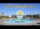SunConnect Djerba Aqua Resort 4* - Номер