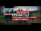 EpicBattle! kJluM_BopollluJloB_34pyc / Cromwell B (еженедельный конкурс: 20.03.17-26.03.17)