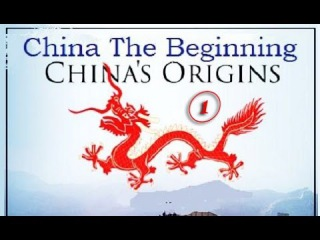 История Китая: Исчезнувшая династия / 1 серия
